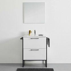 Koupelnová Skříňka Sara Šířka 76cm